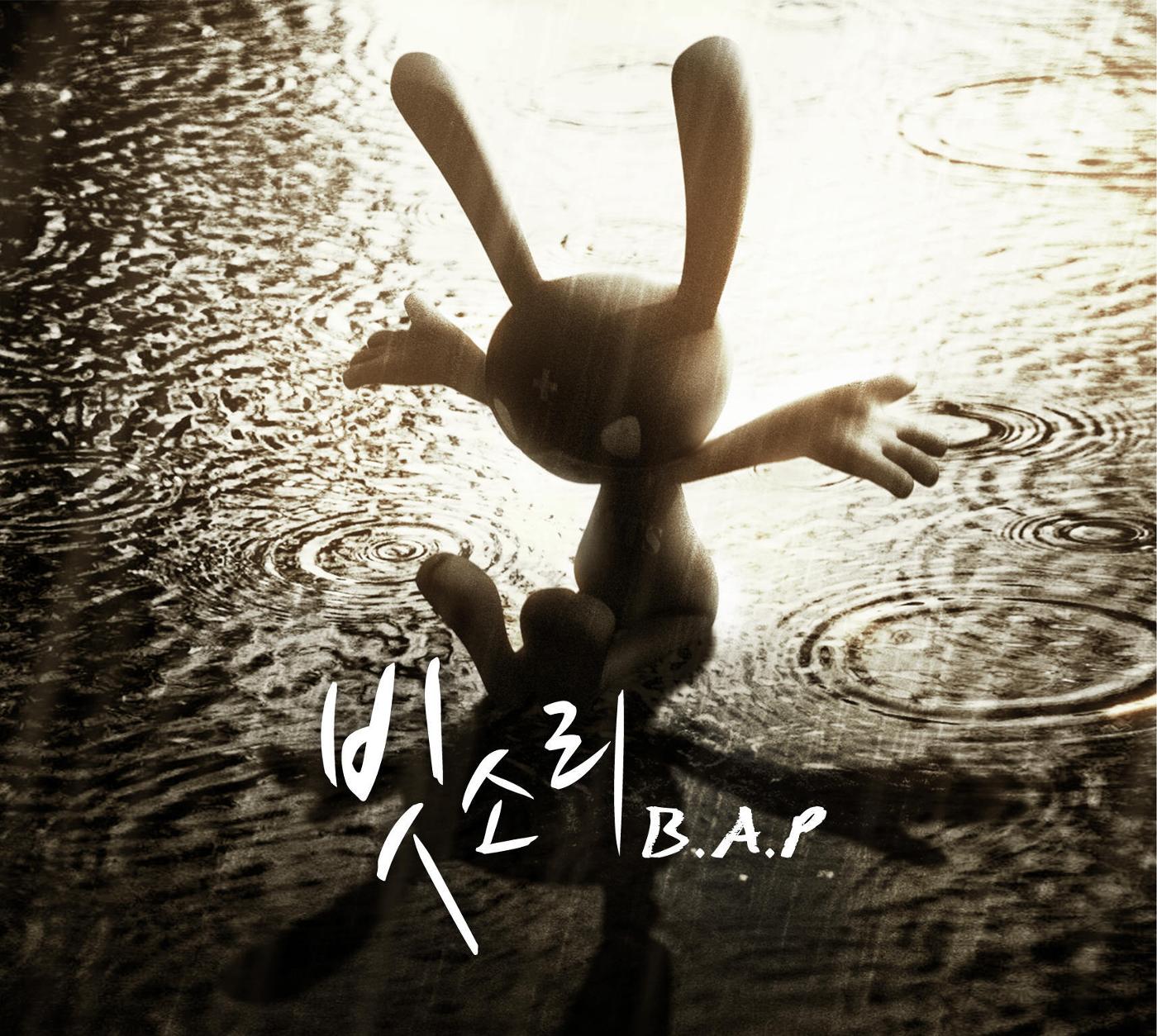 Download mp3 b. A. P rain sound. Mp3 free on ilkpop. Com.