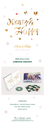 TWICE Merry & Happy Monograph