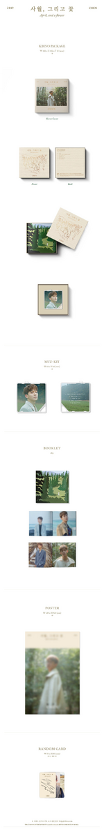 Chen April, and a Flower Kihno packaging