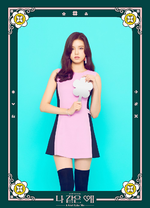 Soyee Act 2 Narcissus Promo