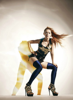 After School Red Kahi concept photo