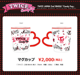 TWICE Candy Pop official goods - limited online item