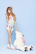 LABOUM Yujeong Sugar Sugar promo photo (2)