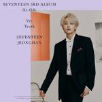 SEVENTEEN Jeonghan An Ode promo photo 3