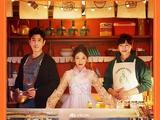 Mystic Pop-up Bar OST
