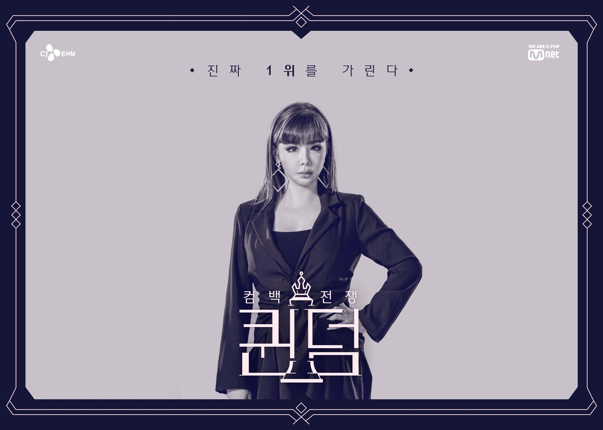 Park Bom | Kpop Wiki | FANDOM powered by Wikia