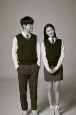 Paul Kim & Chung Ha Loveship promo photo 1