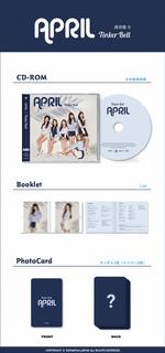 APRIL Tinkerbell album content (Regular B)