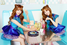 CoCoSoRi Exquisite! group promo photo