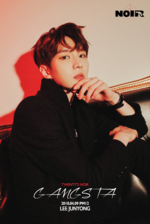 NOIR Lee Junyong Twenty's Noir promo photo