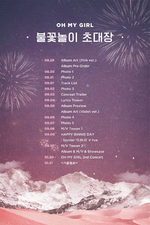 OH MY GIRL Remember Me schedule