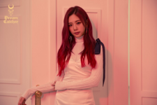 Dreamcatcher JiU The End of Nightmare teaser image