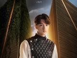 Jay (I-LAND contestant)