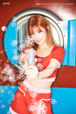 Apink Chorong Pink Up promotional photo