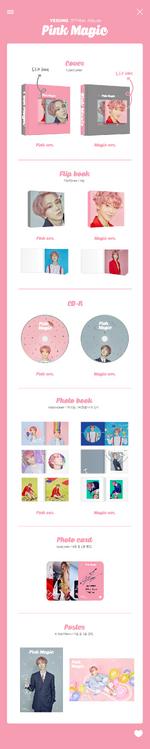Yesung Pink Magic album packaging