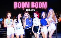 ANS Boom Boom teaser image 1