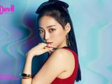 Yeeun (CLC)