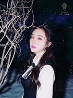 Dreamcatcher Nightmare · Escape the ERA SuA promo photo Inside ver