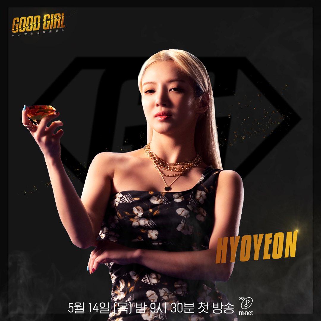 Hyoyeon | Kpop Wiki | Fandom
