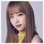 IZONE Suki to Iwasetai WIZONE Edition (Choi Ye Na ver.) cover
