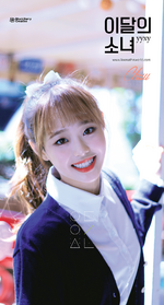LOONA yyxy Chuu Beauty & The Beat promo photo 2