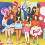 Lovelyz R U Ready promo photo