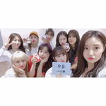 UNI.T fan club name announcement