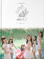 GFRIEND Flower Bud Physical Version.png