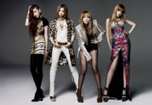 2NE1 I Love You promo photo