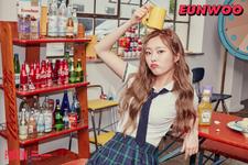 Eunwoo Pristin Schxxl Out In Ver