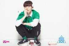 Hwang Min Hyun Produce 101 Promo 3