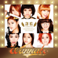 AOA Wanna Be cover.png
