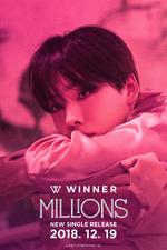 WINNER Millions Jinu teaser photo