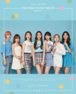 GWSN THE PARK IN THE NIGHT part two teaser 5