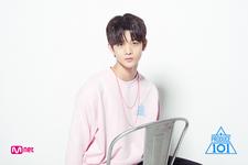 Bae Jin Young Produce 101 Promo 4