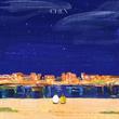 Chen Dear My Dear digital album cover
