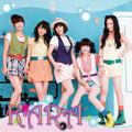Kara Rock U cover.png