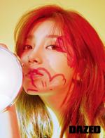 Suzy DAZED KOREA August 2018 photo 4