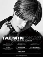Taemin Want track list