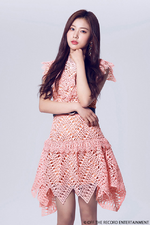 IZONE Kang Hye Won Suki to Iwasetai promo photo