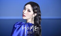 Yezi Home concept photo (5)