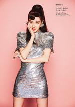 SNSD Seohyun Holiday Night promotional photo