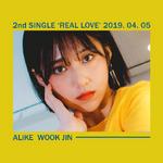ALiKE Real Love Wook Jin teaser image (1)