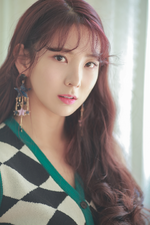 DAYDAY Su Hyun debut profile photo