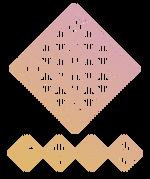 GWSN logo icon version