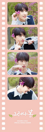 Golden Child Spring Again TAG special photo