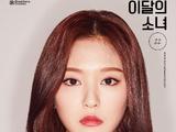 HyunJin (LOONA)