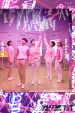 TST Wake Up group promo photo