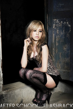 After School Lizzy Flashback concept photo (1)