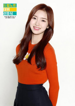 Dream Note Eunjo pre-debut profile photo